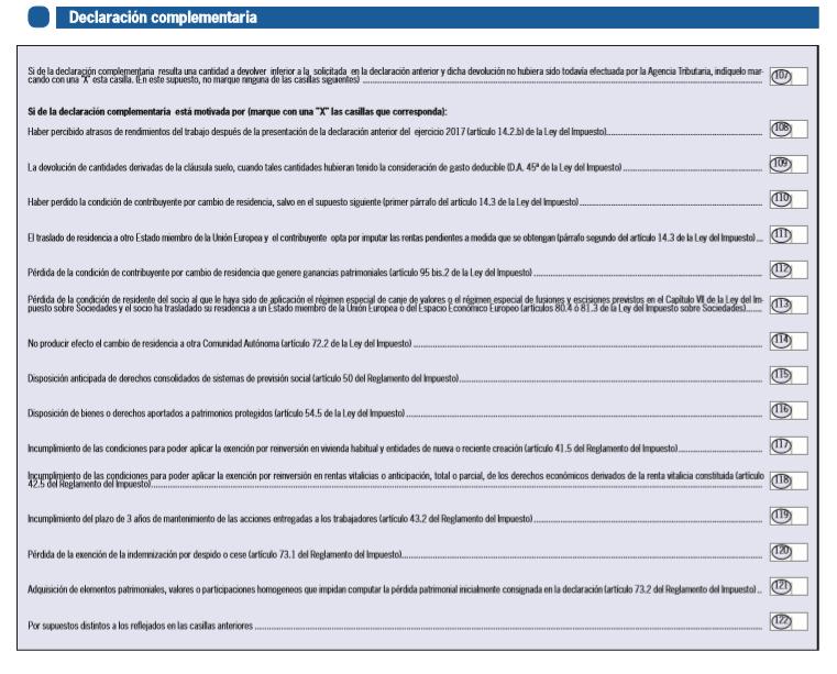 Declaracion_renta_Complementaria